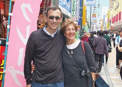 Morrie Goldman Author - Leslee Goldman Editor